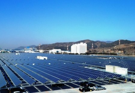 RE RSM inaugurate solar power plant in Busan