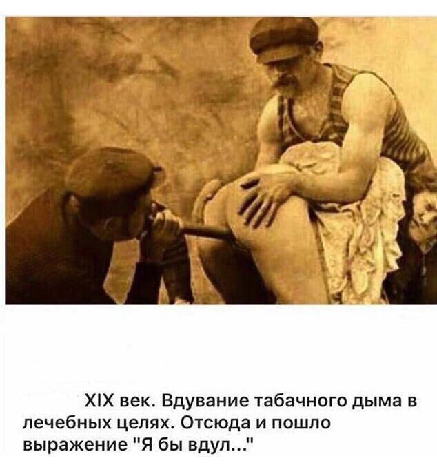 bolshaya-vdul-po-starinke-porno